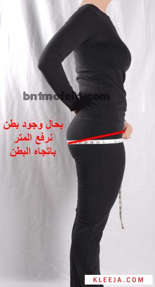 1391874653644 ورشة بترون البنطلون  منقول من موقع بنات مفيد للخياطة