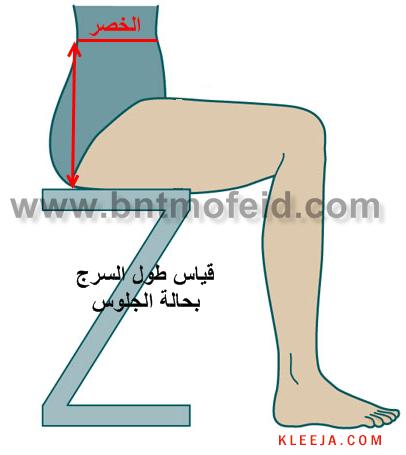 1391875115981 ورشة بترون البنطلون  منقول من موقع بنات مفيد للخياطة